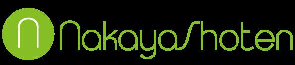 中谷商店のロゴ